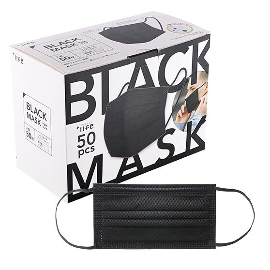 不織布マスク/個包装あり/50枚入/ブラック/ふつうサイズ
