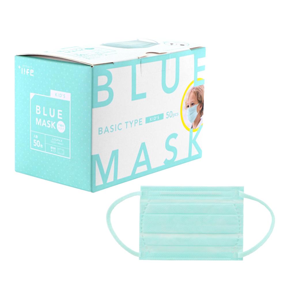 不織布マスク/個包装あり/50枚入/ブルー/こどもサイズ