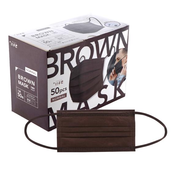不織布マスク/個包装あり/50枚入/ブラウン/ふつうサイズ