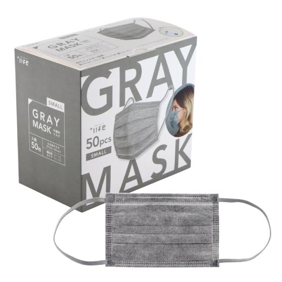 不織布マスク/個包装あり/50枚入/グレー/小さめサイズ
