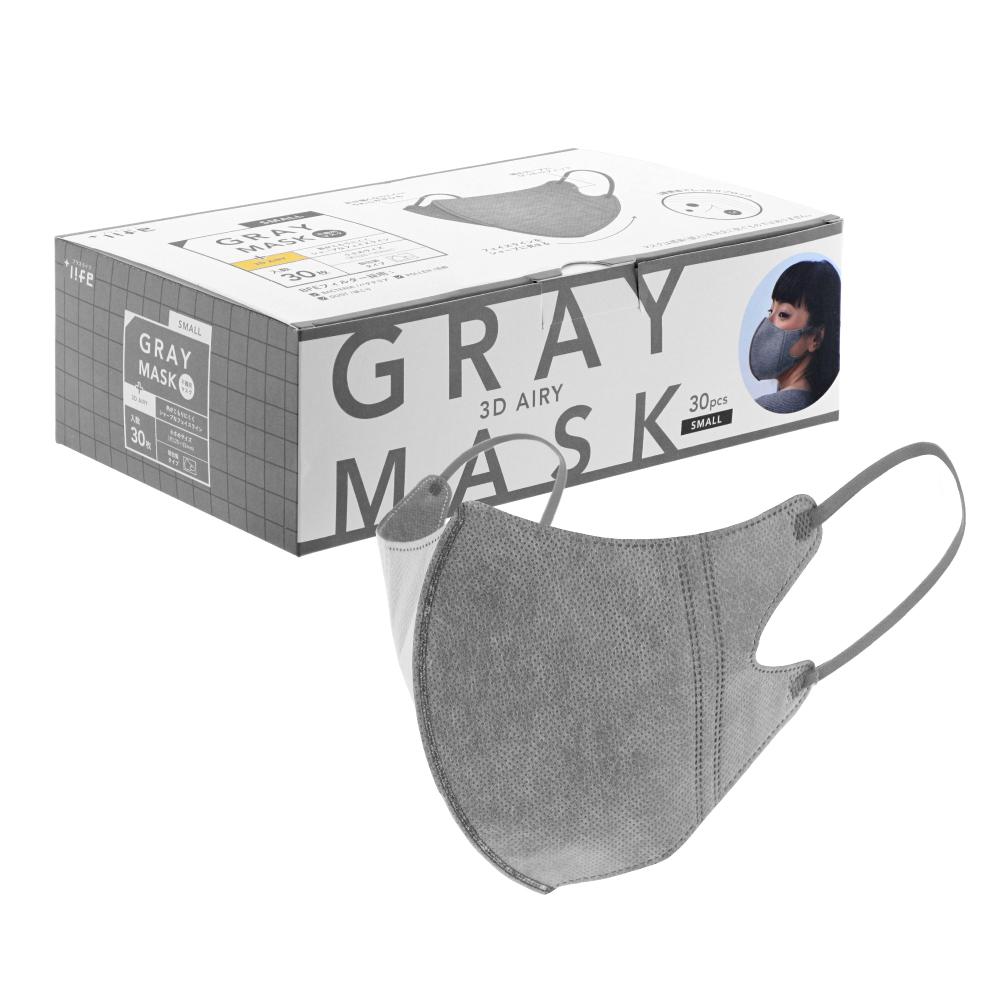 不織布マスク/3Dエアリータイプ/個包装あり/30枚入/グレー/小さめサイズ