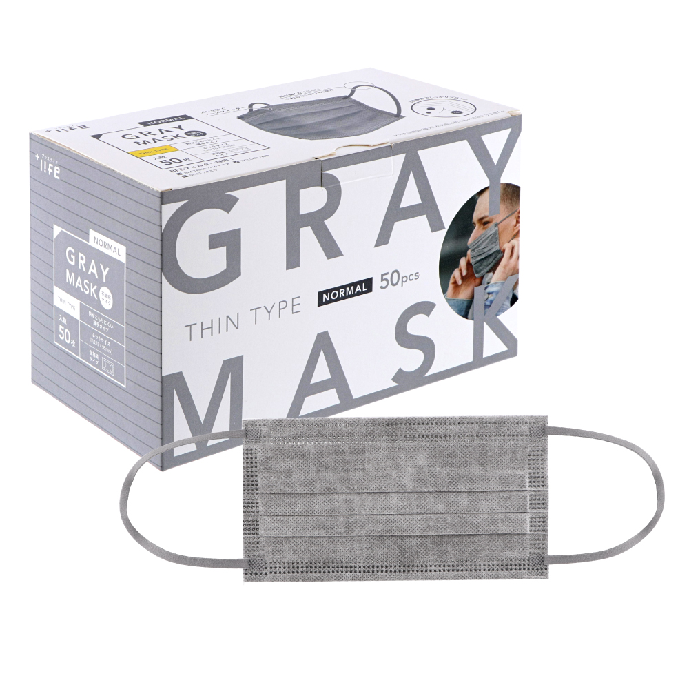 不織布マスク/薄手タイプ/個包装あり/50枚入/グレー/ふつうサイズ