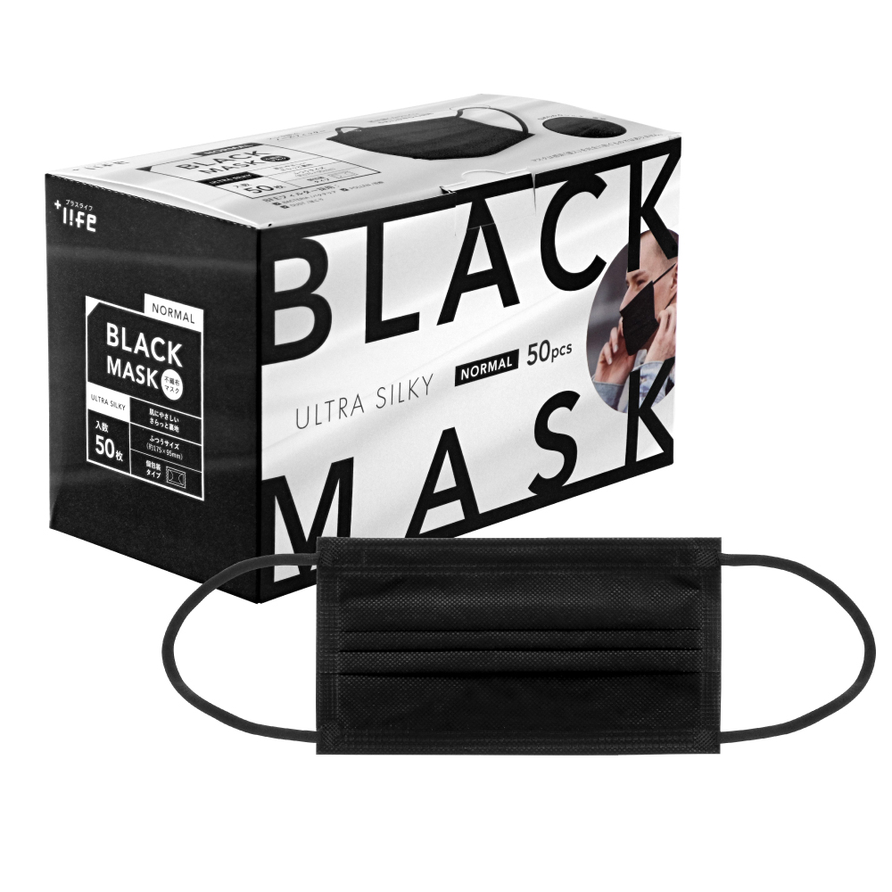 不織布マスク/ウルトラシルキー/個包装あり/50枚入/ブラック/ふつうサイズ
