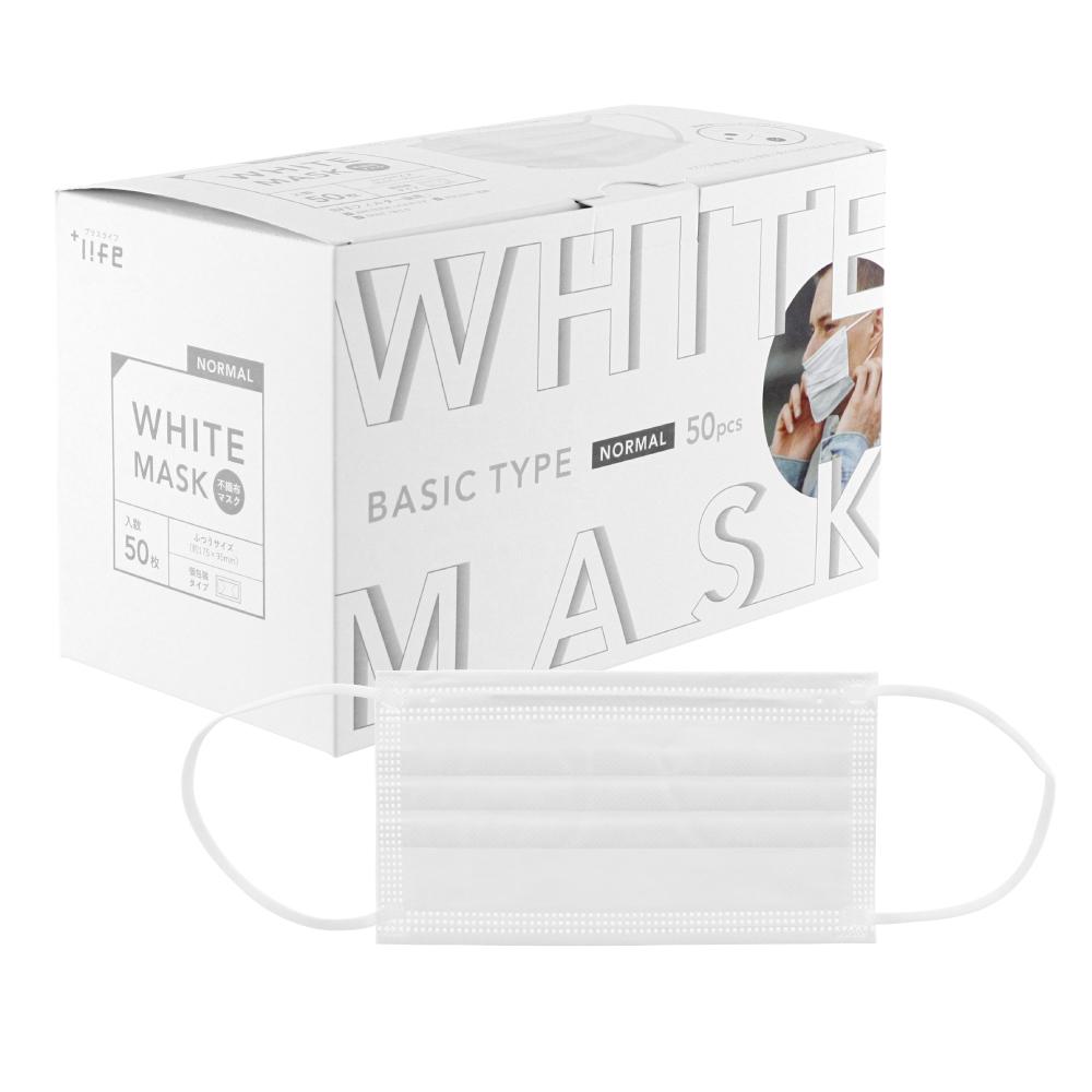 不織布マスク/個包装あり/50枚入/ホワイト/ふつうサイズ